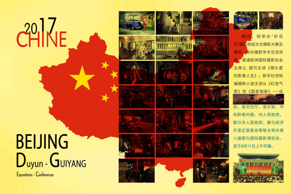 Pierre SAGE Exposition Photo en Chine Beijing Duyun et Guiyang