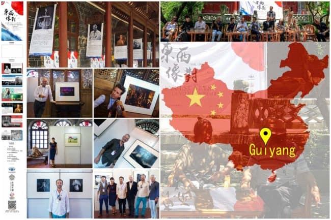 Pierre SAGE Exposition Salon International Photo en Chine Duyun et Guiyang