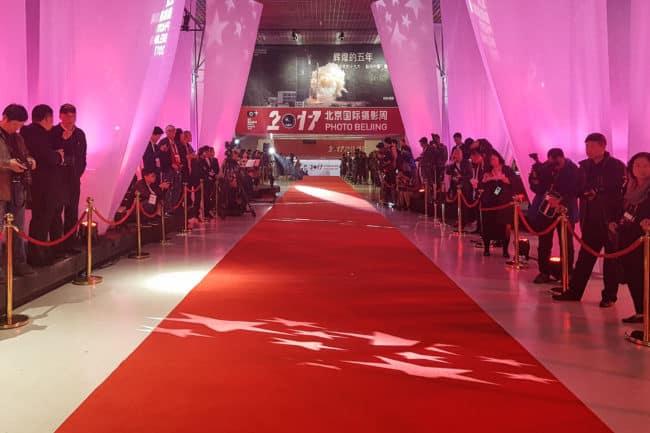 Pierre SAGE Exposition Photo Beijing Pékin en Chine